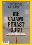National Geographic (EST)