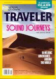 National Geographic Traveler (USA)