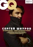 GQ-Gentelmens Quarterly (RUS)