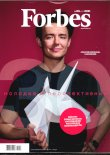 Forbes (RUS)
