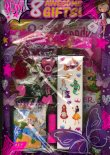 Glitter princess goody bag