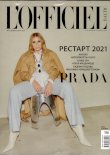 L'Officiel Baltic